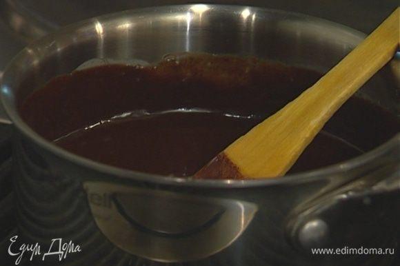 Приготовить соус: в небольшую кастрюлю влить сливки, добавить оставшийся сахар, мед, поломанный на кусочки шоколад и варить на небольшом огне, пока соус не станет однородным.