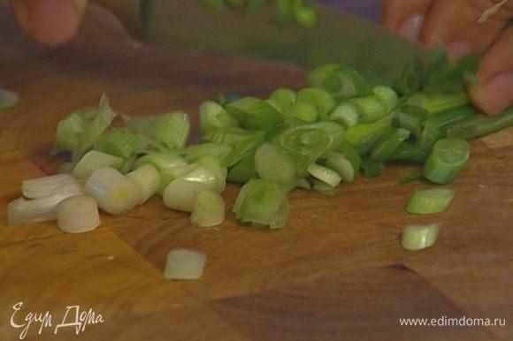 Зеленый лук мелко нарезать.