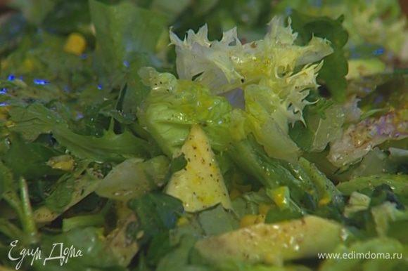 Салат поперчить, сбрызнуть оливковым маслом и полить соком лайма с апельсиновой цедрой.