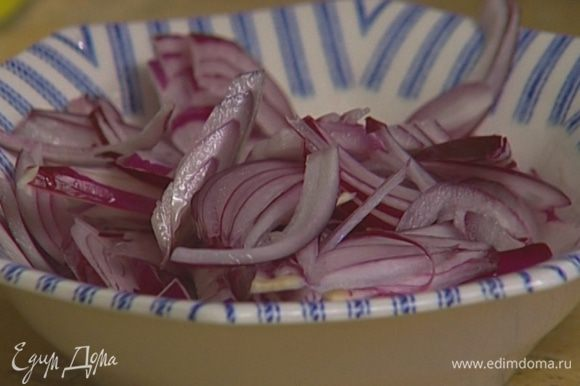 Оставшиеся полторы луковицы нарезать тонкими полукольцами, полить винным уксусом и оставить мариноваться несколько минут.