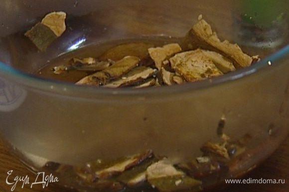 Сухие грибы замочить в теплой воде на 30 минут, затем отжать и нарезать небольшими кусочками.
