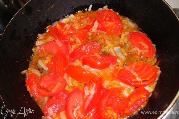 Добавляем помидоры...если любите чеснок, я на этот раз рискнула и добавила розмарин и нисколько не пожалела)))