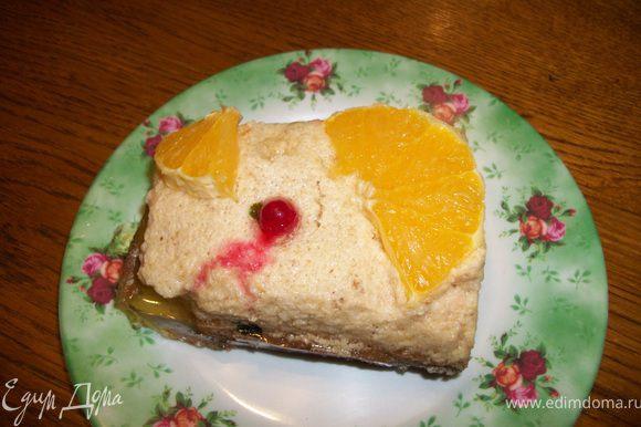 Выложить на остывший корж в форме и поставить на 1 час в холодильник.Когда застынет сверху украсить фруктами и ягодами.Залить апельсиновым соком смешаным с желатином и снова поставить в холодильник.