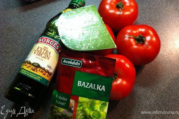 только в италии, можно из 5 ингредиентов сделать очень вкусное блюдо.