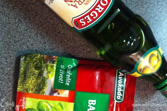 базилик и 1 ст. л. оливкого масла. добавляем в сотейник