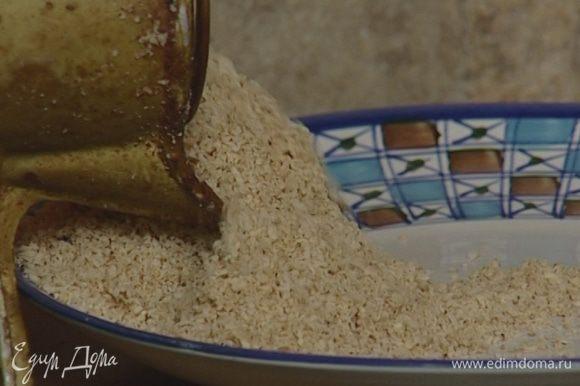 Грецкие орехи подсушивать в духовке около 10 минут, затем измельчить, добавить 300 г сахарного песка и кардамон, все перемешать.