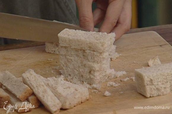 Хлеб и булочки разрезать вдоль на две части.