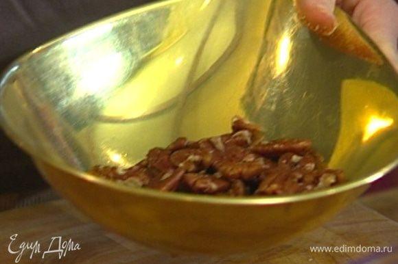 Орехи порубить, но не слишком мелко, и добавить в сделанную накануне смесь.