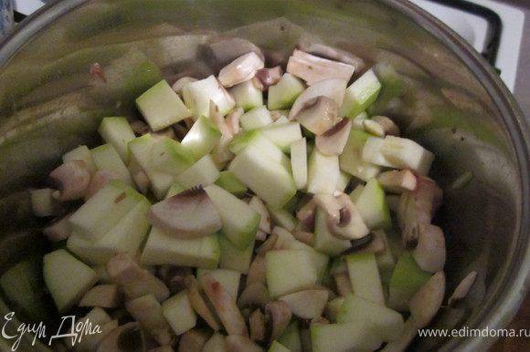 Цукини и грибы режем кубиками и добавляем к луку. Все тщательно перемешиваем и жарим , пока не испарится вся жидкость.