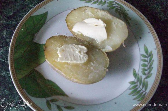 картошку помыть, запечь в духовке, разрезать пополам, посолить, положить кусочек масла сверху