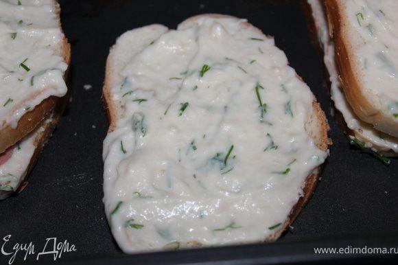 Предварительно разогрейте духовку до 180 °C. Начинаем собирать сэндвичи: На ломтиках хлеба выкладывайте поочередно немного охлажденной Бешамели...