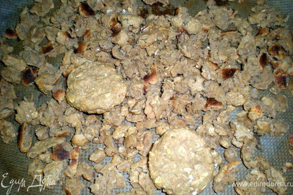Вытаскиваем печенье из духовки и крошим его.Затем опять ставим в духовку подсушить.Периодически помешивать.Должны получиться хрустящие крошки.
