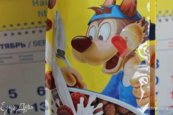 А вот так выглядят шарики из молочного шоколада...Бывают еще и фирмы Несквик...может еще какие фирмы есть)