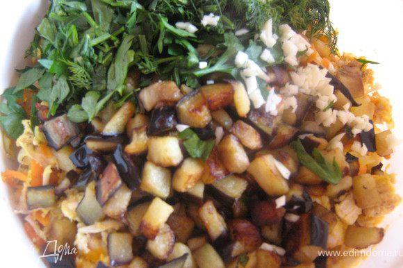 Куриную грудку отварить,остудить,нарезать не большими кусочками. Лук и морковь очистить,морковь натереть на крупной тёрке,лук нарезать кубиками,зубчик чеснока мелко порубить.В сковороде разогреть раст.масло и обжарить в нём помешивая лук,затем добавить чеснок и морковь,жарить на небольшом огне минут 10,затем добавить нарезанное мясо,жарить всё вместе минут 5-6.Выложить в чашку,добавить мелко нарезанную зелень и чеснок.Баклажан вымть,высушить,отрезать хвостик и нарезать не большими кубиками(шкурку можно не чистить,по желанию,я не чищу),обжарить баклажан в не большом количестве хорошо разогретого раст.масла,помешивая,до готовности,то есть 6-7 минут.Обжаренный баклажан добавить к курице и овощам,начинку посолить,поперчить по вкусу,хорошо перемешать.