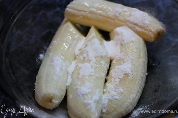 Сбрызнуть бананы лимонным соком и обсыпать пудрой. Прогреть в СВЧ на высокой мощности 1-1,5 мин.