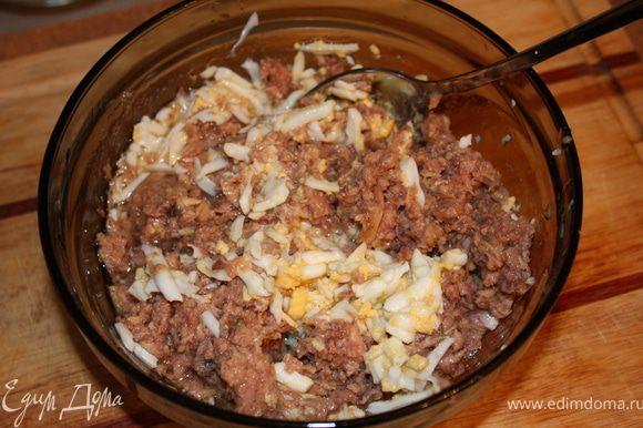 Варёные яйца трём на тёрку и смешиваем с тунцом( с тунца слейте масло,а то салат жидким получится)
