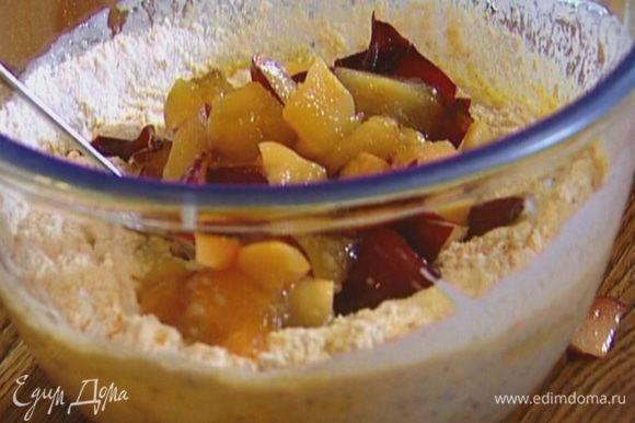 Соединить семолину, пшеничную муку, разрыхлитель, мускатный орех, куркуму, имбирь и соль, перемешать и всыпать полученную смесь в хлопья с кефиром. Добавить сливы и орехи, перемешать.