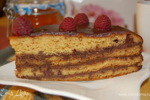 Оставить на пару часов пропитаться и убрать в холодильник... Но перед подачей, торт лучше заранее достать, чтобы слегка подтаял...;)