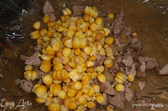 Добавляем кукурузу