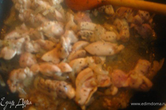 Выложить мясо перемешать и жарить пока не побелеет. Это займет несколько минут.