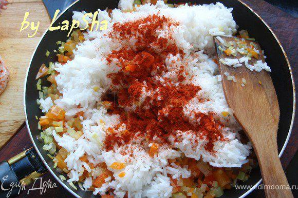 Добавить к овощам рис, соль, перец и 1 ч.л. паприки.