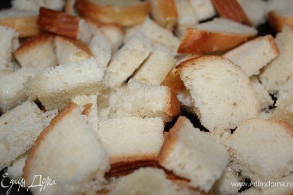 Хлеб нарезать кубиками и обжаривать на 2 ст.л. растительного масла.