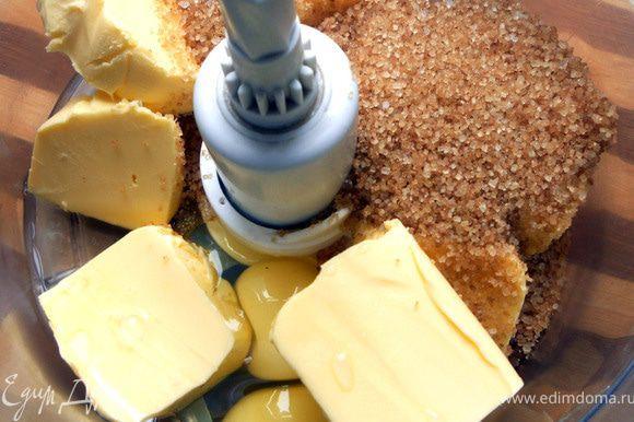 Яйца, масло и сахар соединить, тщательно размешать, можно с помощью комбайна.