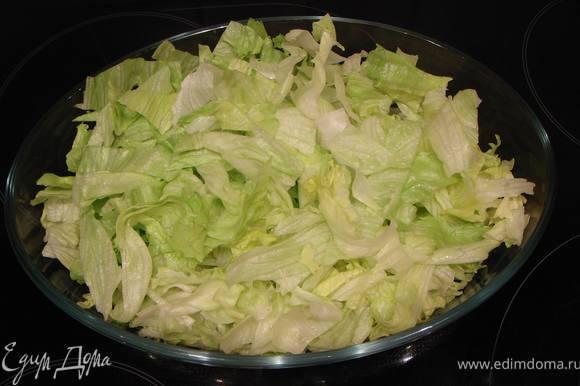 Порвать или порезать листья салата.
