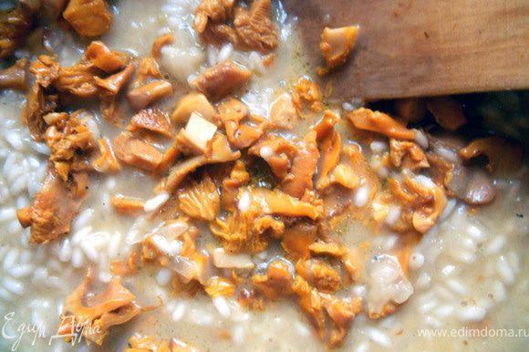 Минут за 5 до готовности риса вернуть измельченные лисички. ***Про бульон не забываем!***