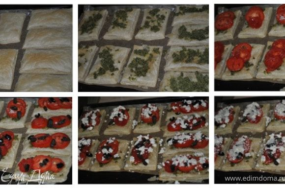 Вынуть будущие пирожки, на каждый положить по пол ч.л. песто, кружочки помидоров, маслины. Посыпать Фетой и Пармезаном.