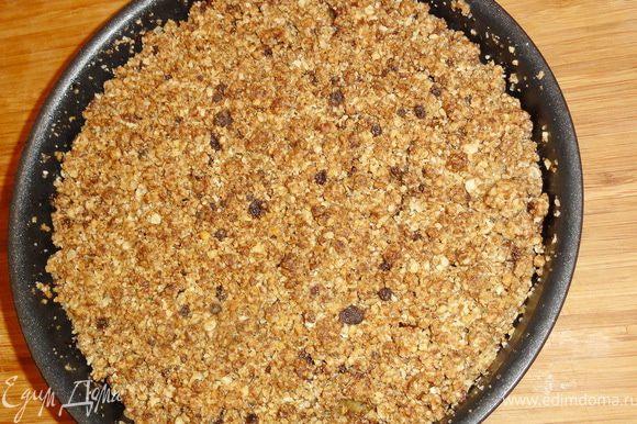 Ваш десерт будет готов через 30 минут, когда крошка подрумянится.