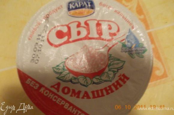 добавить сыр, ещё раз перемешать