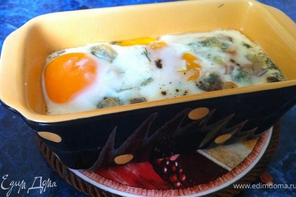 Достаем из духовки и наслаждаемся воскресным завтраком!