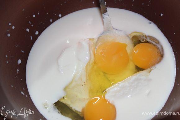 Соединить и перемешать творога, молоко и яйца.