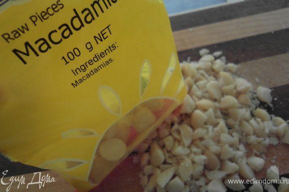 Измельчить (не очень мелко) орехи макадамия.