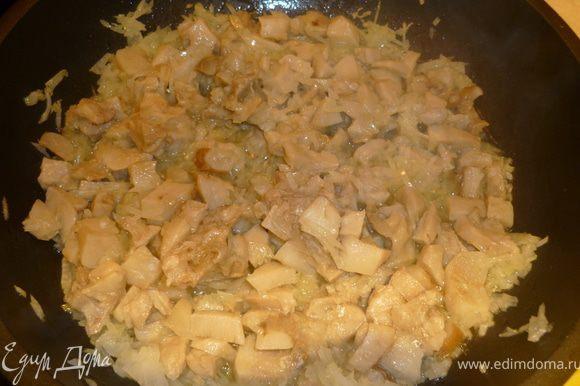 Грибы мелко нарезать, добавить к луку.