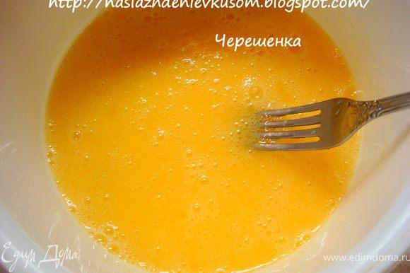 Яйцо взбить с сахаром… Коржики, как и полагается, получаются не слишком сладкими, поэтому сладкоежки увеличивают количество сахара до 6-7 ст.ложек…