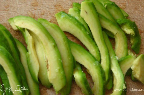 Авокадо очистить, нарезать тонкими пластинкам, сбрызнуть лимонным соком.