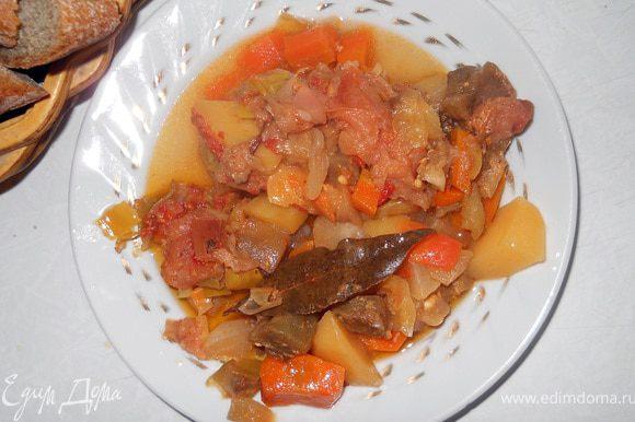 Подавать блюдо можно как в горячем, так и в холодном виде. И то и другое по своему вкусно. Приятного аппетита.