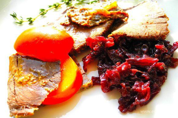 Мне очень понравилось оно в качестве холодной закуски, в сочетании с хурмой и луковым мармеладом.