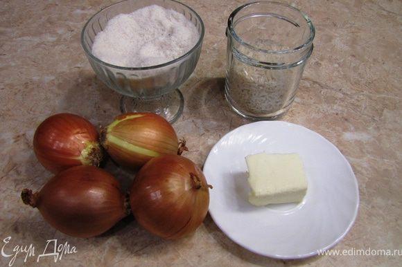 На фото изображены ингредиенты. Учитывая, что калорийность картофеля составляет 83 Кал мне было интересно срвнить с публикуемым рецептом. Получается: Лук репчатый 43 Кал, крупа рисовая 323 Кал. Вес лука около 1 килограмма, получается, что 1 килограмм ингредиентов содержит 430 Кал + 194 Кал = 624 Кал, т.е. примерно 62 Кал на 100 грамм сухих продуктов, Т.е. меньше 50 Кал в готовом блюде (я не учитывал масло, т.к. в картофельном пюре оно тоже присутствует. Но! Говорят, что картофель препятствует расщеплению жиров. Выводы делайте сами.