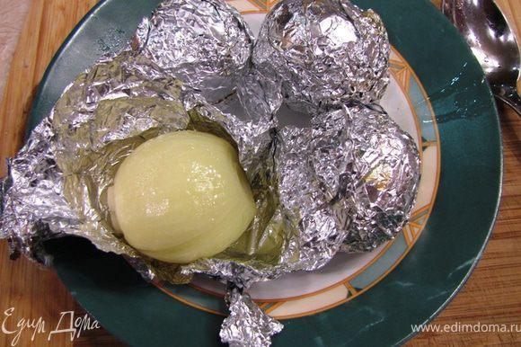 Достаньте лук из духовки. Выньте луковицы из фольги.