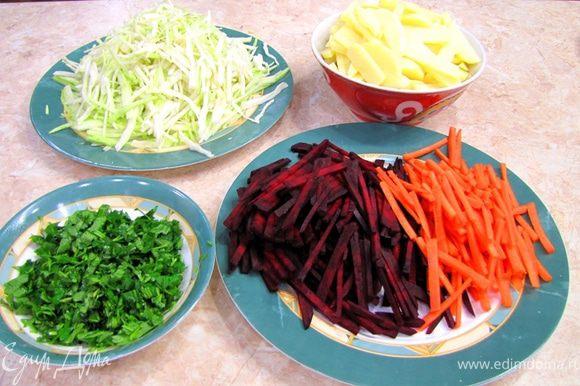 Теперь внимание. Так как дальнейшее приготовление борща идет очень быстро (около 20 минут), вы не успеете нарезать овощи в процессе готовки, поэтому подготовьте остальные ингредиенты заранее. Нарежьте тонкой соломкой свеклу и морковь (толщина соломки 3-4 мм). Нарежьте остальной картофель как для жарки (клубень вдоль на три части, потом на дольки каждую часть поперек по пол сантиметра). Капусту нашинкуйте толщиной 3-4 мм. Зелень мелко порубите.