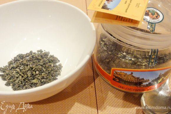 Завариваем чай в крутым кипятком.