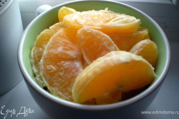 Апельсины почистить и разделить на дольки.