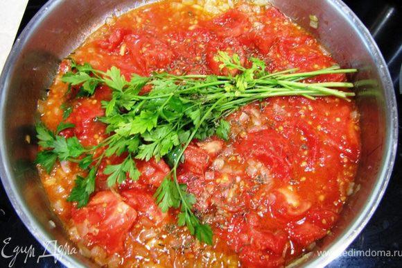 Положите помидоры в сковороду с луком. Туда же положите веточки петрушки и тимьяна. Слегка посолите. Положите в соус сладкий перец. Тушите в течение 10-15 минут, периодически помешивая. Петрушку и тимьян (если он свежий) удалите.