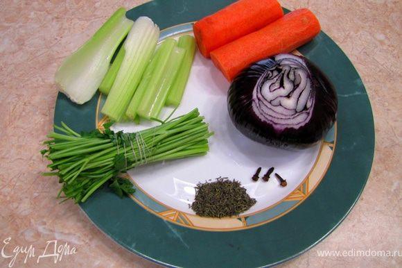Возьмите все овощи и травы для бульона. Воткните гвознику в луковицу.