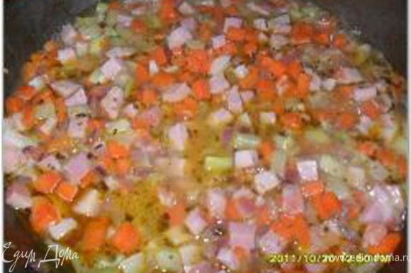 Лук, морковь и сельдерей нарезать мелкими кубиками, добавить соль, масло и потушить в небольшом количестве воды до полуготовности.