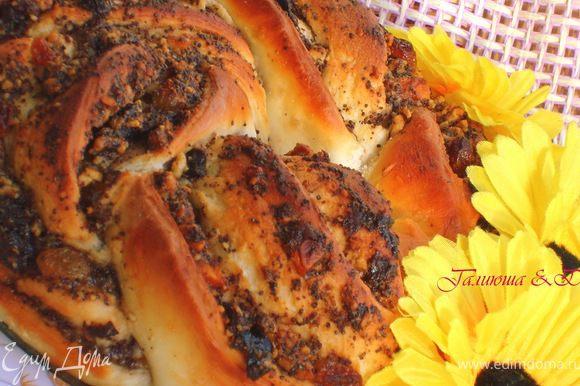 Это фото с начинкой маково-орехово-фруктовой:)) Приятного аппетита, Друзья мои!! Я надеюсь, что оно вам понравится так же как и мне!!!