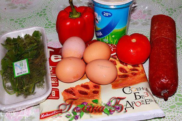 Готовится очень быстро и идеально подходит на завтрак, поэтому и называется так. Готовим необходимые продукты -
